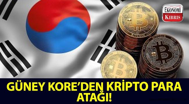 Güney Kore, kendi kripto parasını çıkarıyor!..