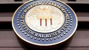 Fed faiz değiştirmedi! İşte detaylar...