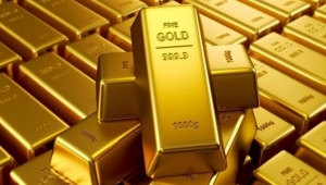 Hafta ortasında altın fiyatları'nda son durum nedir? İşte detaylar...